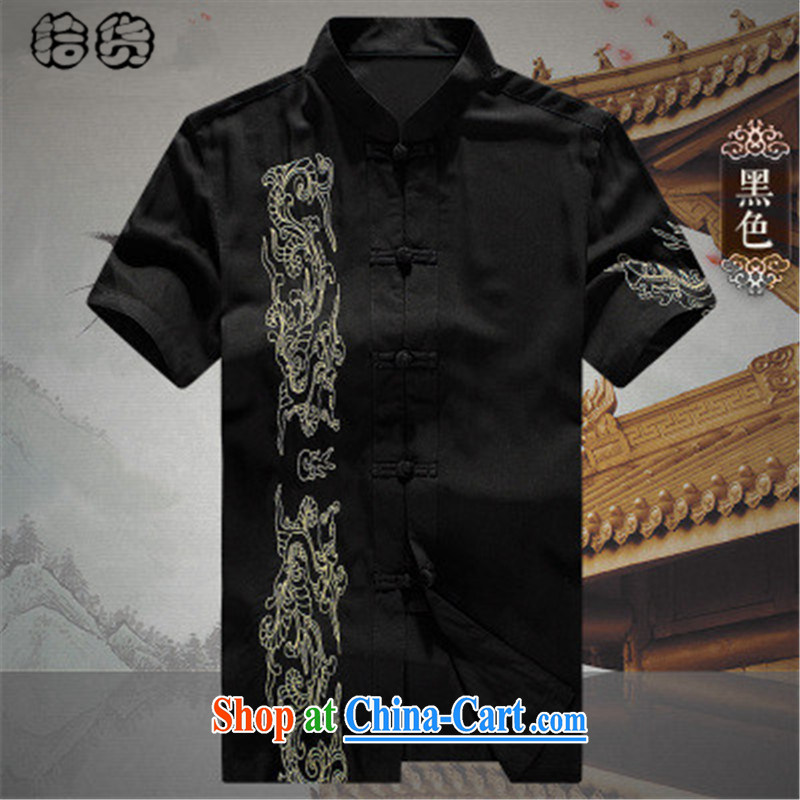 Pick up the 2015 summer, the older short-sleeved Chinese men and Mr Ronald ARCULLI men's summer Chinese embroidered dress Grandpa summer clothing, Father T-shirt black 190