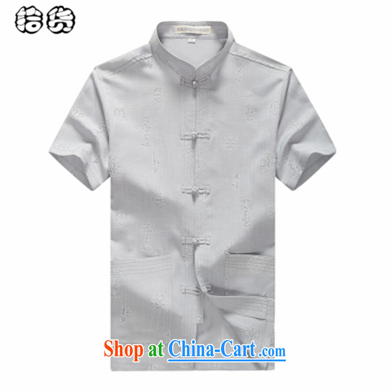 The dessertspoon, summer 2015, middle-aged and older short-sleeved Chinese package middle-aged men China wind linen half sleeve shirt men's large, father with his grandfather summer gray 185