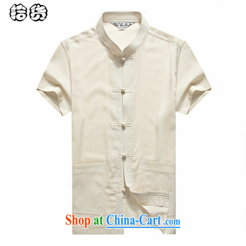The dessertspoon, summer 2015, middle-aged men Chinese Chinese linen shirt men's solid color simple, short-sleeved shirt cotton the leisure the code t-shirt yellow 185