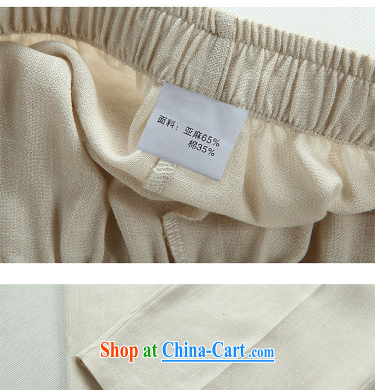 The dessertspoon, summer 2015, middle-aged men leisure larger pants middle-aged loose linen Elasticated waist trousers Workwear Trousers father Tang fitted pants light gray 31 pictures, price, brand platters! Elections are good character, the national distribution, so why buy now enjoy more preferential! Health
