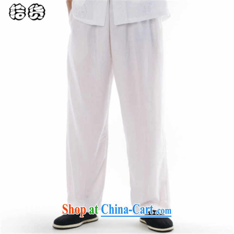 The dessertspoon, summer 2015, middle-aged men's leisure large, trouser press middle-aged loose linen elasticated waist trousers Workwear Trousers father Tang fitted trousers light gray 31, European, exotic lime (ougening), online shopping