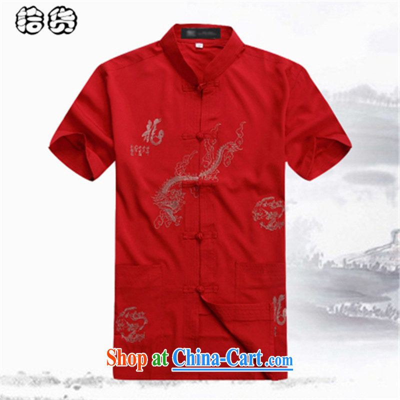 The dessertspoon, summer 2015, middle-aged men with short T-shirt large, middle-aged and older father loaded from ironing linen china relaxed half sleeves T-shirt red 185