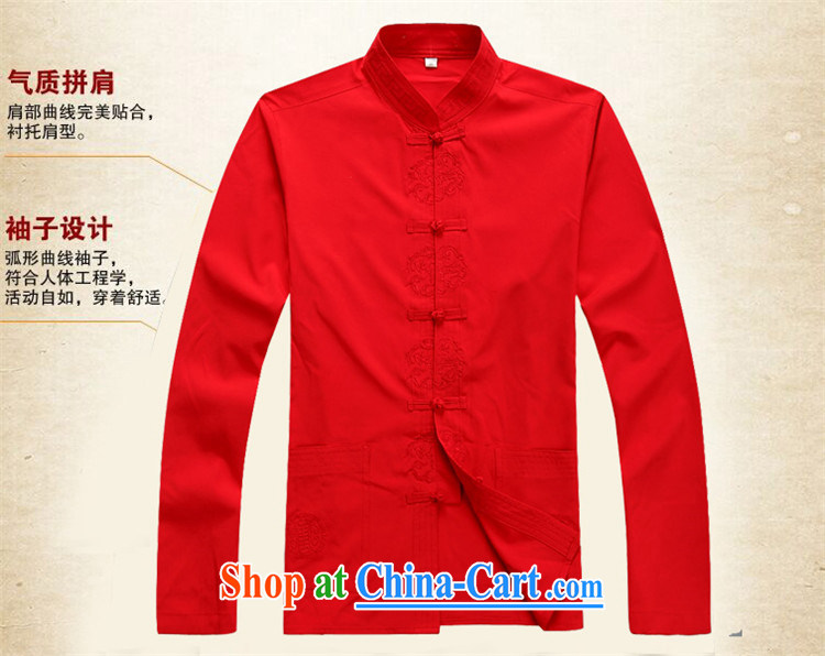 The chestnut mouse spring middle-aged and older Chinese men's long-sleeved kit, older Chinese Two-piece dress Chinese father Red Kit XXXL pictures, price, brand platters! Elections are good character, the national distribution, so why buy now enjoy more preferential! Health