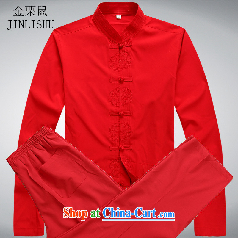 The chestnut mouse spring middle-aged and older Chinese men's long-sleeved package older Chinese Two-piece dress Chinese father Red Kit XXXL