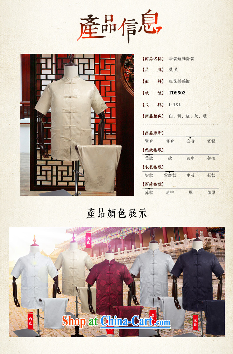 Van Gogh's annual birthday congratulations Chinese short sleeves and load in summer older Chinese silk short-sleeved, served the code shirt TDS 503 red 2 XL pictures, price, brand platters! Elections are good character, the national distribution, so why buy now enjoy more preferential! Health
