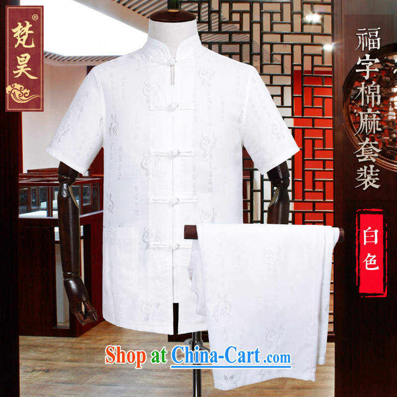 Van Gogh's annual cotton the Chinese package short-sleeve summer new Chinese elderly in larger leisure Chinese shirts TDM 50 white well field units the Commission XL