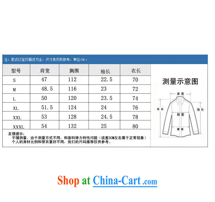 100 brigade BaiLv summer stylish thin, for comfortable short-sleeved-buckle Casual Shirt white 170 pictures, price, brand platters! Elections are good character, the national distribution, so why buy now enjoy more preferential! Health