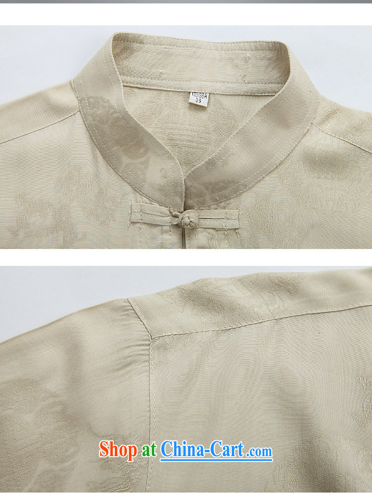 100 brigade BaiLv summer stylish thin, for comfortable short-sleeved-buckle Casual Shirt white S pictures, price, brand platters! Elections are good character, the national distribution, so why buy now enjoy more preferential! Health