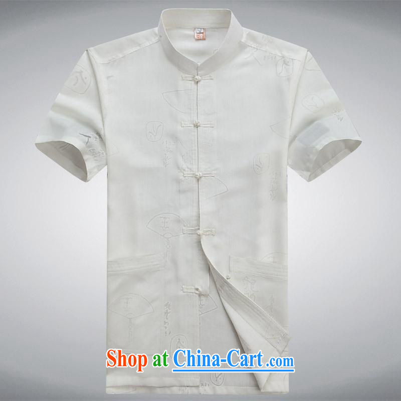 100 brigade BaiLv summer stylish thin, for comfortable short-sleeved-buckle Casual Shirt white S