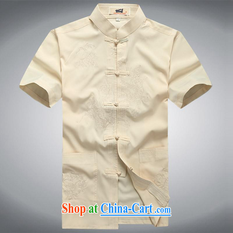 100 brigade BaiLv summer stylish thin, for comfortable short-sleeve-snap Leisure package light yellow L