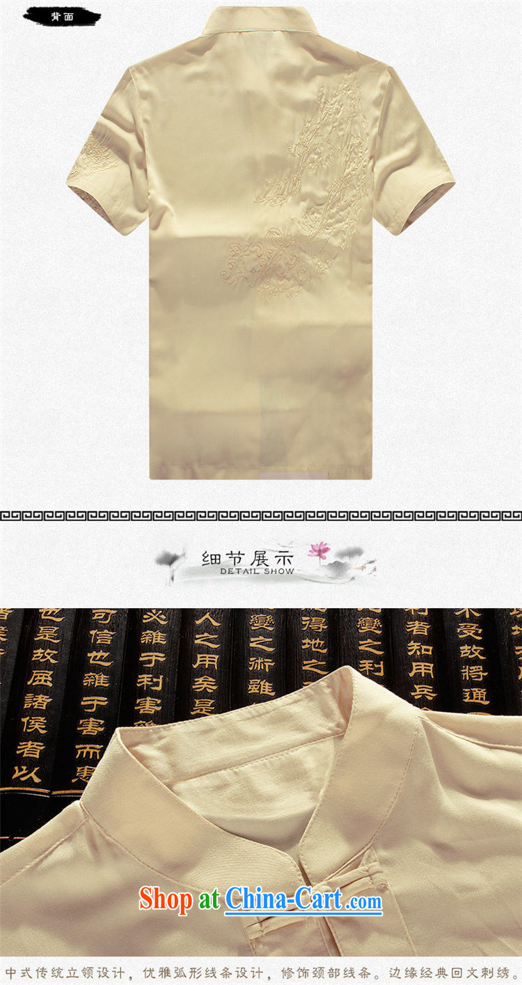 Mr. Lin 2015 summer, male Tang is short-sleeved, older short-sleeved larger Tang jackets short-sleeved men's Summer for the long term load short shirt T-shirt white 190 pictures, price, brand platters! Elections are good character, the national distribution, so why buy now enjoy more preferential! Health