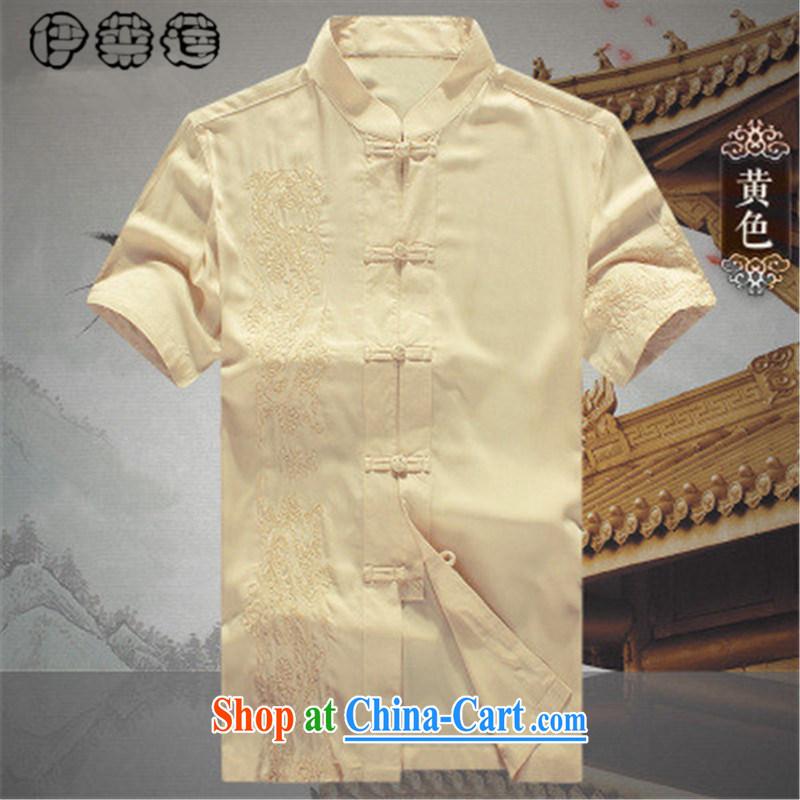 Mr. Lin 2015 summer, male Tang is short-sleeved, older short-sleeved large, Tang jackets short-sleeved men's Summer for the long term load short shirt T-shirt white 190, Mr. Helene elegance (ILELIN), online shopping