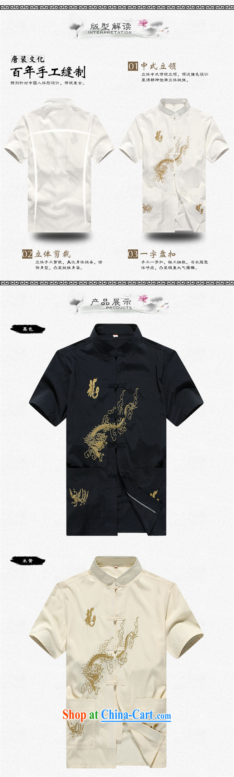 Mr. Lin 2015 summer, men's short-sleeved, older Chinese summer shirt Older People's Congress, China's summer wind men Tang package black 185 pictures, price, brand platters! Elections are good character, the national distribution, so why buy now enjoy more preferential! Health