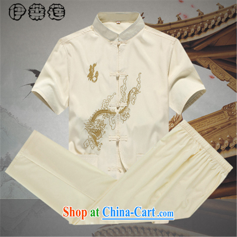 Mr. Lin 2015 summer, men's short-sleeved, older Chinese summer shirt Older People's Congress, China Summer wind men Tang package black 185, Mr. HELENE ELEGANCE (ILELIN), online shopping