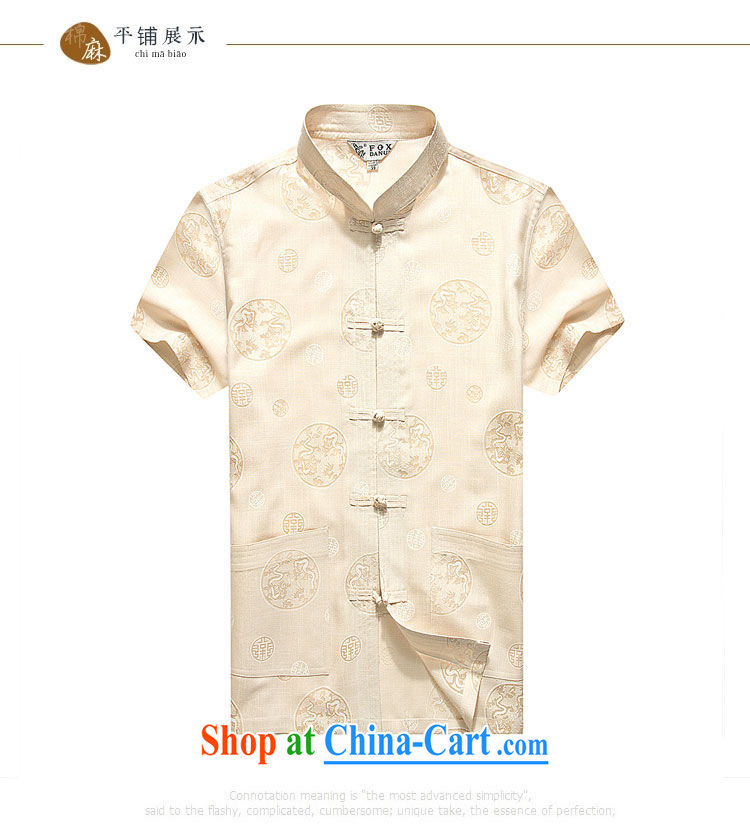 Mr. Lin 2015 summer, middle-aged men's short-sleeved shirt with Tang China wind Grandpa birthday boxed shirt loose the code middle-aged father male yellow B 185 pictures, price, brand platters! Elections are good character, the national distribution, so why buy now enjoy more preferential! Health