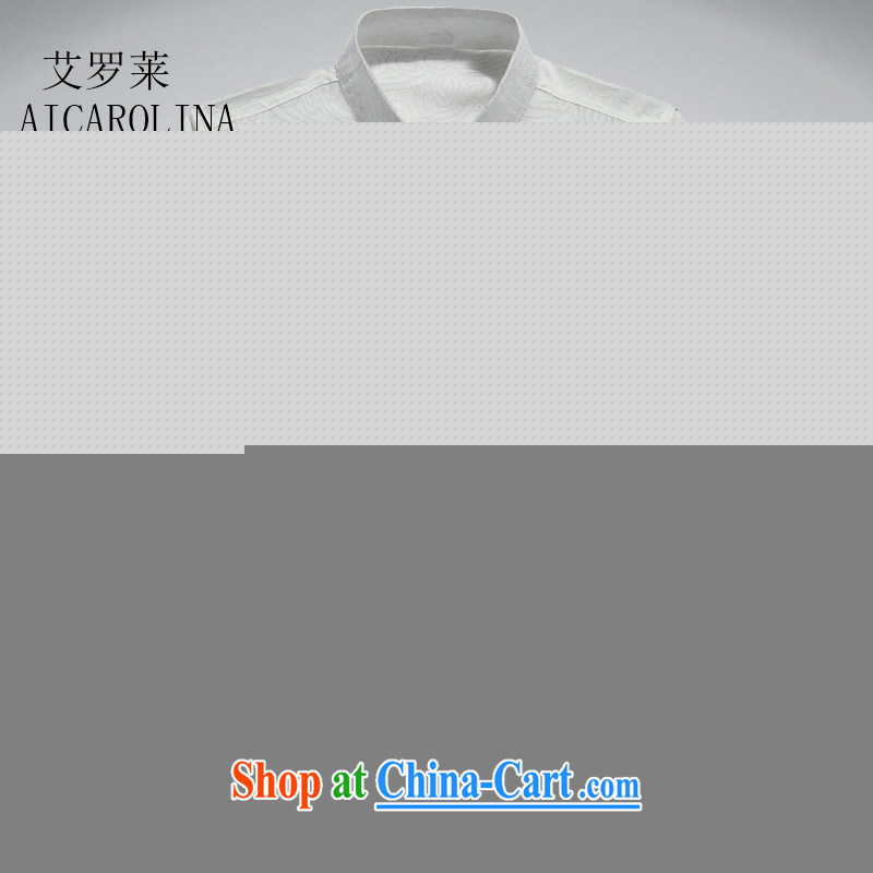 The Carolina boys men's summer middle-aged and older Chinese men and a short-sleeved, served middle-aged father older persons with short T-shirt half sleeve white XXXL