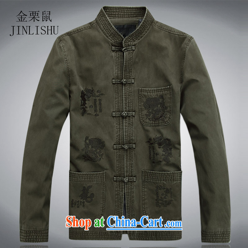 The chestnut mouse spring new father with Chinese men and Replacing the older upscale men's Long-Sleeve Tang jackets dark green XXXL