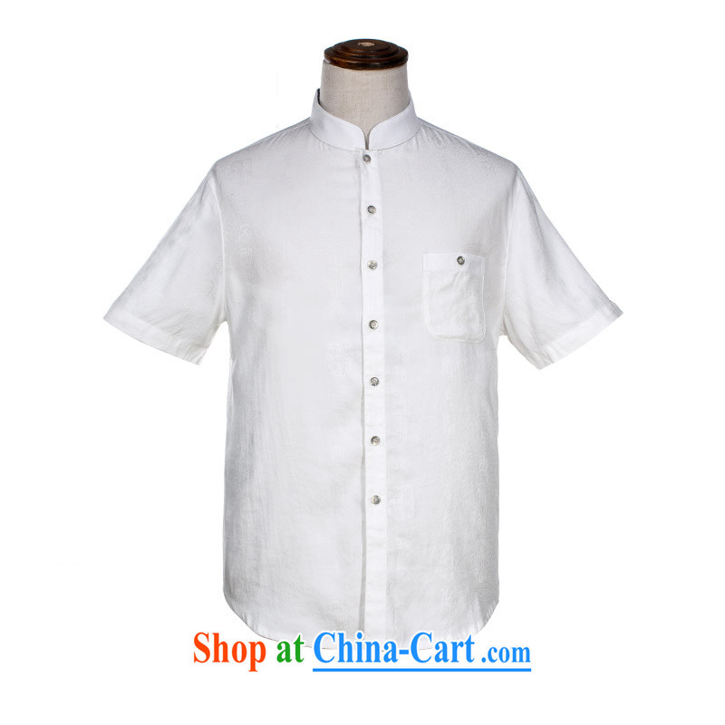 MOUNTAIN fresh quality NET, comfortable, men's jogging Tang mounted CD 115 1517 white XXL