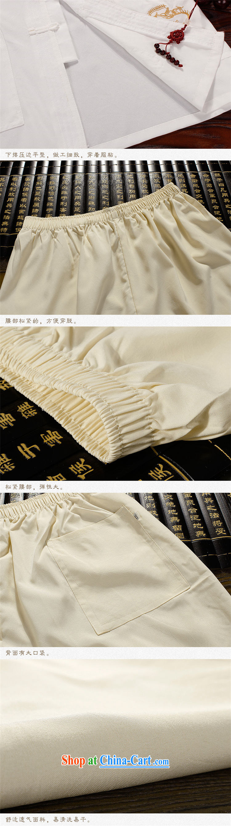 Mr. Lin 2015 Mr Ronald ARCULLI, men's Tang load package summer short-sleeved, older persons father men's loose the code elderly grandparents and Tang with summer A, yellow 185 pictures, price, brand platters! Elections are good character, the national distribution, so why buy now enjoy more preferential! Health