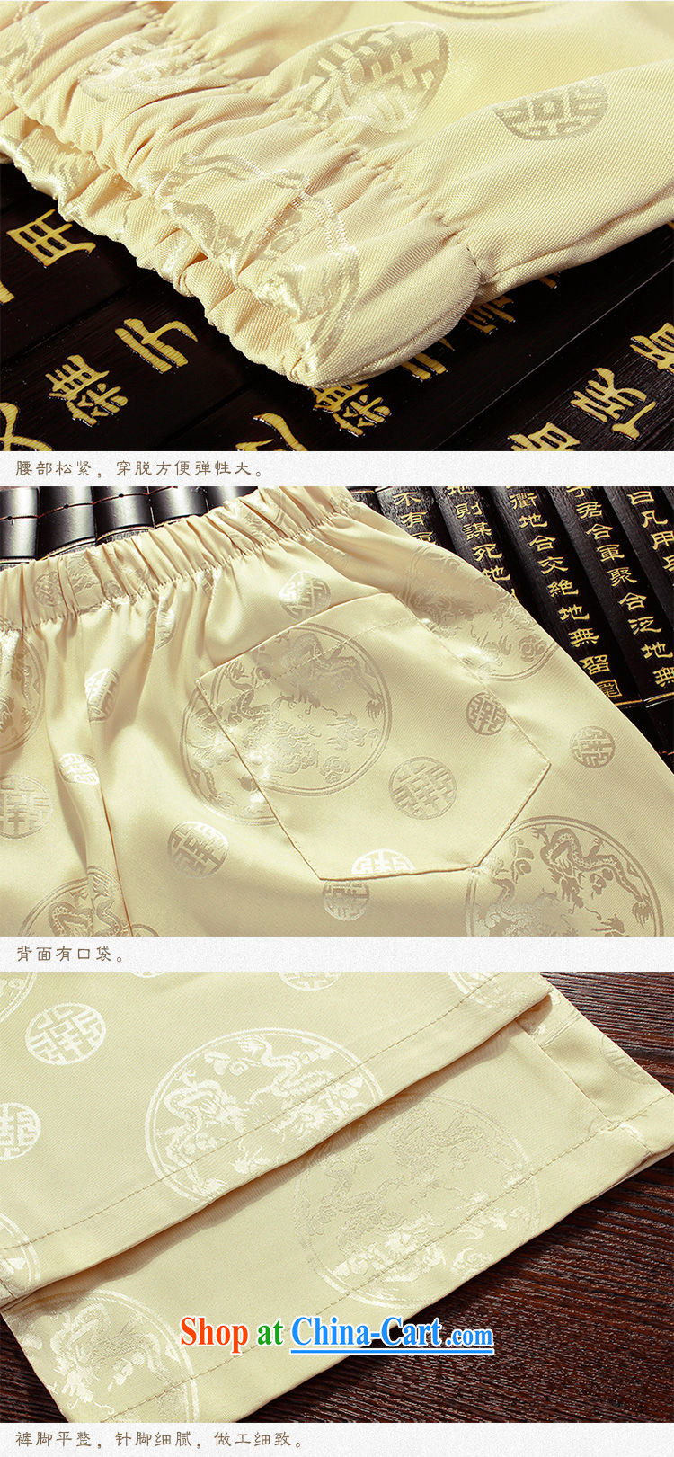 Mr. Lin 2015 Mr Ronald ARCULLI, men's Tang is included in the kit older persons father short-sleeved men's loose the code old clothes with Grandpa summer China Tibetan blue 175 pictures, price, brand platters! Elections are good character, the national distribution, so why buy now enjoy more preferential! Health