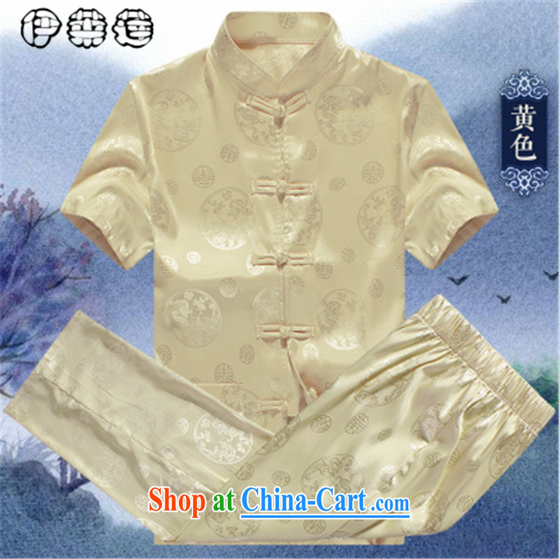 Mr. Lin 2015 Mr Ronald ARCULLI, men's Tang is included in the kit elderly father short-sleeved men's loose the code old clothes with Grandpa summer China Tibetan blue 175, Mr. Helene elegance (ILELIN), online shopping