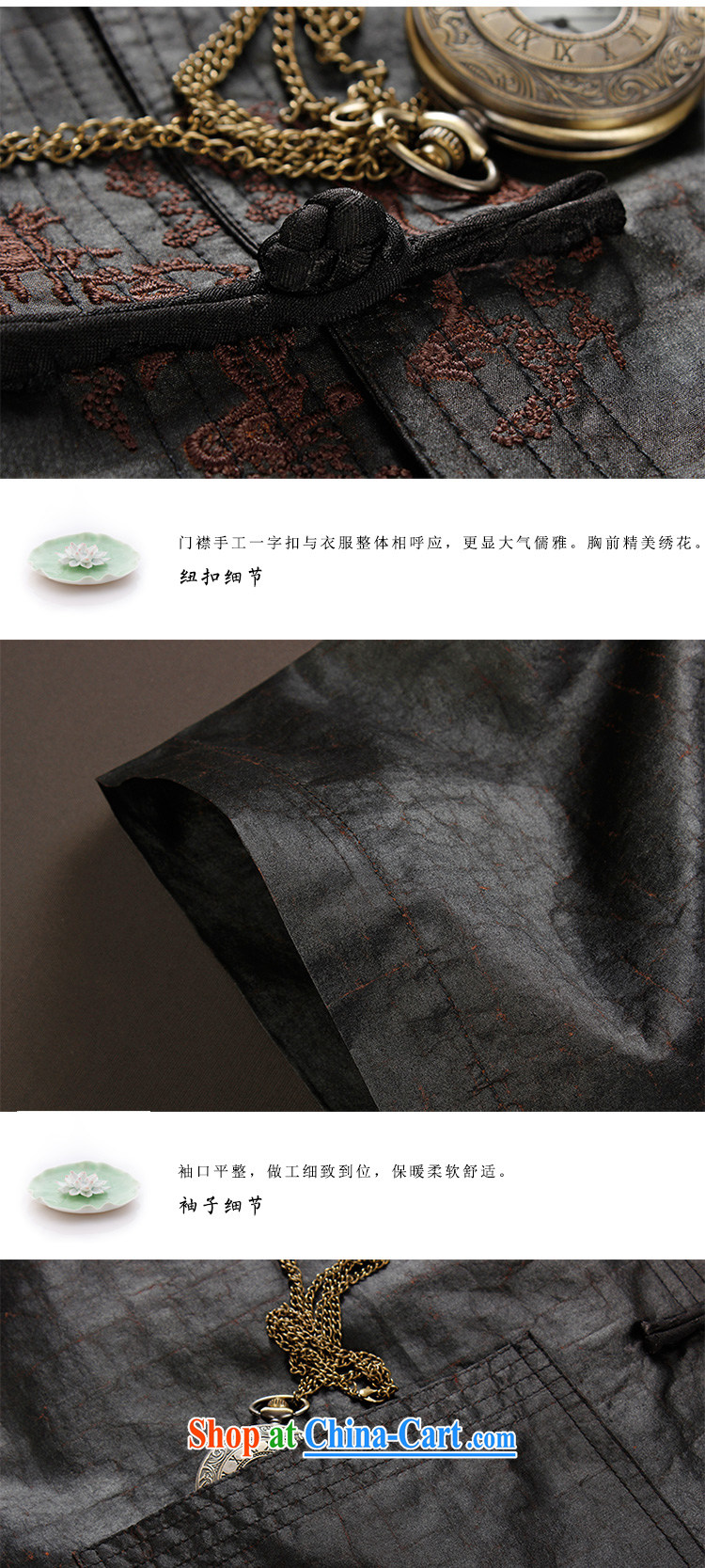 the Lhoba people, spreading Chinese men's Silk summer and indeed Hong Kong shirt cloud yarn Tang on men and a short-sleeved clothes on older 100 % sauna silk Tang black 4XL pictures, price, brand platters! Elections are good character, the national distribution, so why buy now enjoy more preferential! Health