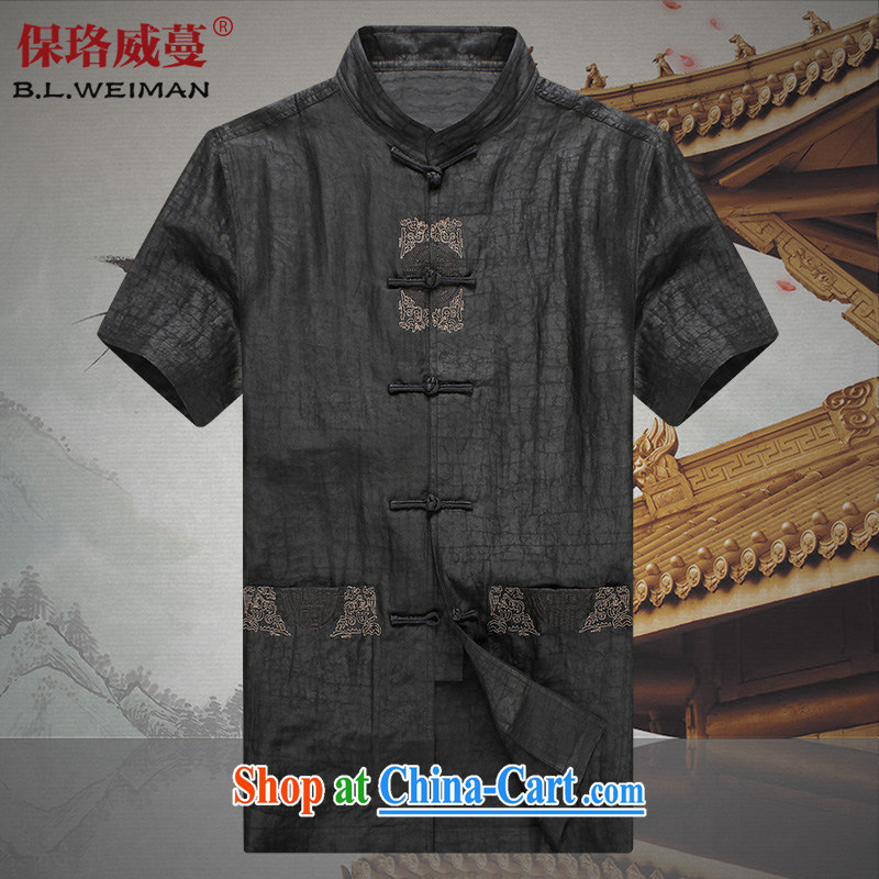 the Lhoba people sprawl, older persons in the Tang with summer silk shirts men's fragrance cloud yarn T-shirt with short sleeves and collar-tie Grandpa incense cloud yarn Tang black 3XL