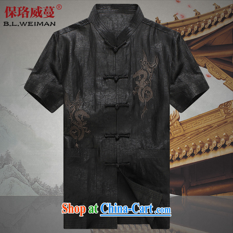 the Lhoba people, spreading the Shannon cloud yarn boy short-sleeve Chinese men 100% silk, the Silk half sleeve and collar-tie Kowloon Hong Kong cloud yarn Tang black 3XL
