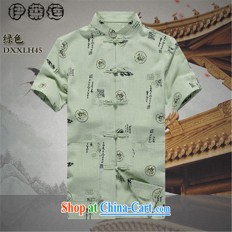 Mr. Lin 2015, summer youth summer cotton the Chinese men's short-sleeved retro-buckle manually stamp very casual the code t-shirt men's Chinese green 190
