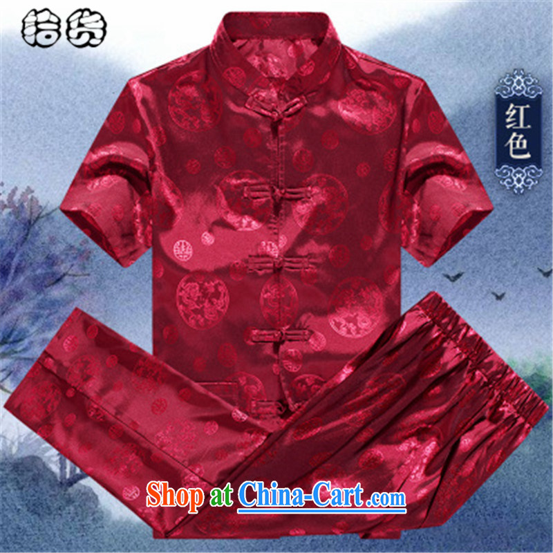 Pick up the 2015 summer, Chinese men and short-sleeve summer men's loose the code Chinese short sleeve T-shirt with the old Han-Chinese wind morning Tai Chi demonstration kit red 190