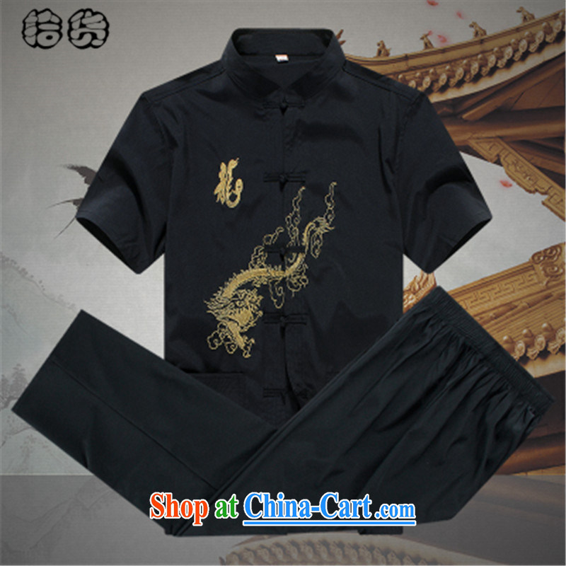 Pick up the 2015 summer, older people in men's short-sleeved Chinese men and set China wind Chinese leisure, for national service the code father black 185