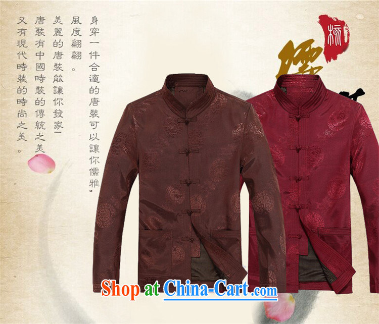 The chestnut mouse Tang replacing the spring loaded Tang men's jackets, older persons leisure jacket Tang with long-sleeved jacket red T-shirt XXXL pictures, price, brand platters! Elections are good character, the national distribution, so why buy now enjoy more preferential! Health