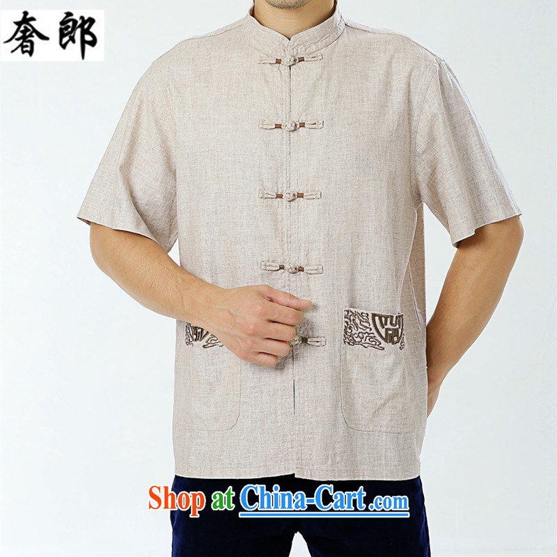 Luxury, upscale linen men's short-sleeved T-shirt summer Chinese leisure large, male retro cotton the Chinese China wind Han-Manual-tie summer leisure beige XL