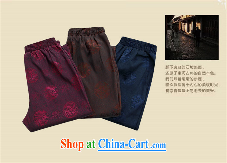 The chestnut mouse and men's spring and summer trousers Chinese cotton Tang is large, loose, breathable, older pants red 1904 XL pictures, price, brand platters! Elections are good character, the national distribution, so why buy now enjoy more preferential! Health