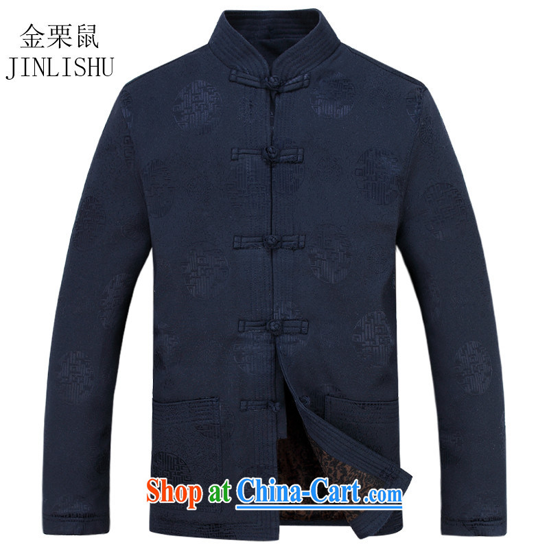The chestnut mouse 2015 spring middle-aged and older men's Chinese long-sleeved Chinese wind men's T-shirt Chinese ceremony clothing dark blue XXXL