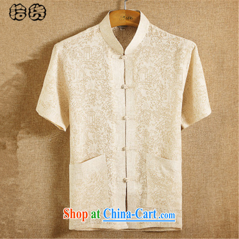Pick up the 2015 Mr Ronald ARCULLI, Mr Tang is the Summer men's linen short-sleeve T-shirt, for men's shirts loose the code Chinese China wind Han-service retreat beige A 175