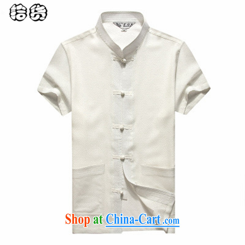 Pick up the 2015 summer, China wind men's Chinese short-sleeved men and Han-linen shirt large, men's loose cotton summer the short-sleeved shirt middle-aged short yellow聽185