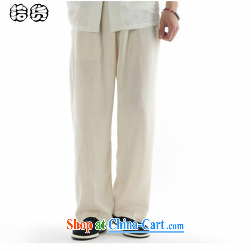Pick up the 2015 Mr Ronald ARCULLI, Mr Henry TANG and Mr Ronald ARCULLI loaded pants middle-aged loose the code Elasticated waist trousers washable work Trouser press father Tang fitted pants down m yellow 31
