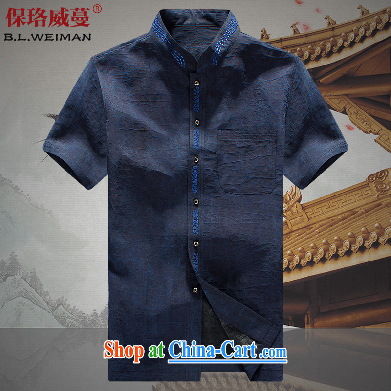 the Lhoba people, evergreens sauna silk short-sleeved men's short summer with thin silk shirt thin fragrant cloud yarn shirt and blue 3 XL