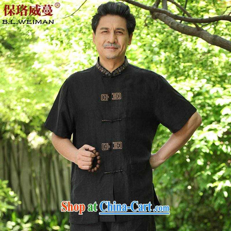 the Lhoba people, spreading 100_ mulberry silk shirts men's short-sleeve and collar-buckle clothing father with incense cloud yarn clothing black 4XL