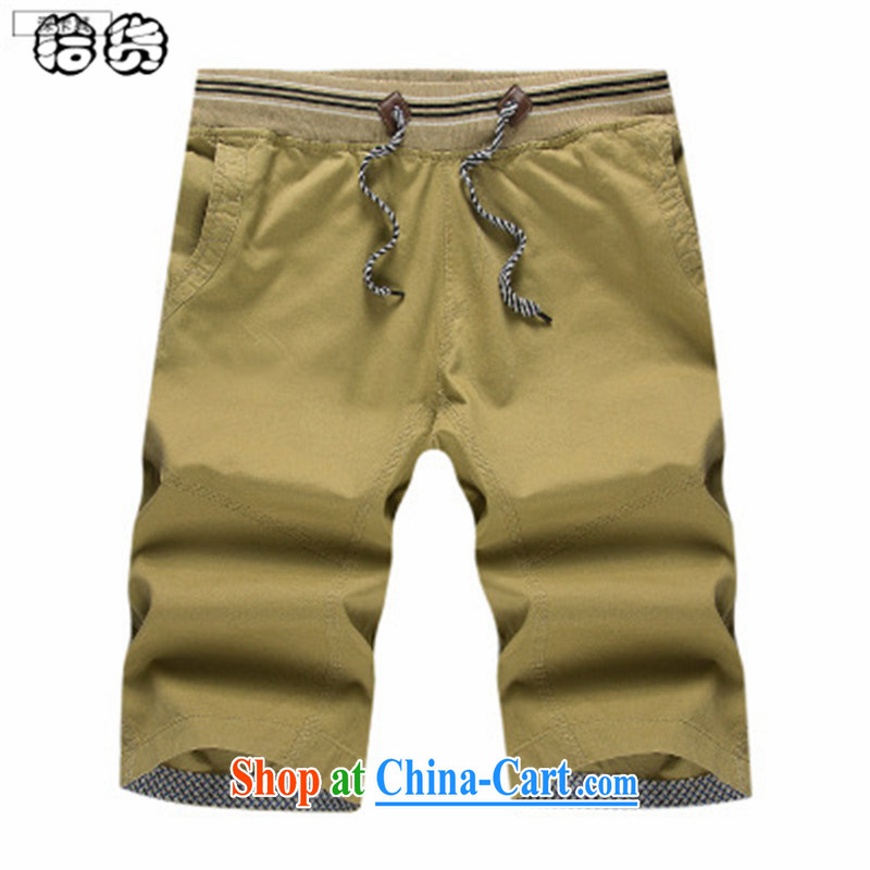 Pick up the 2015 summer, middle-aged men's Shorts relaxed lounge has been the 5 pants middle-aged and older men's trousers in cotton beach pants large, dark card its XXXXL