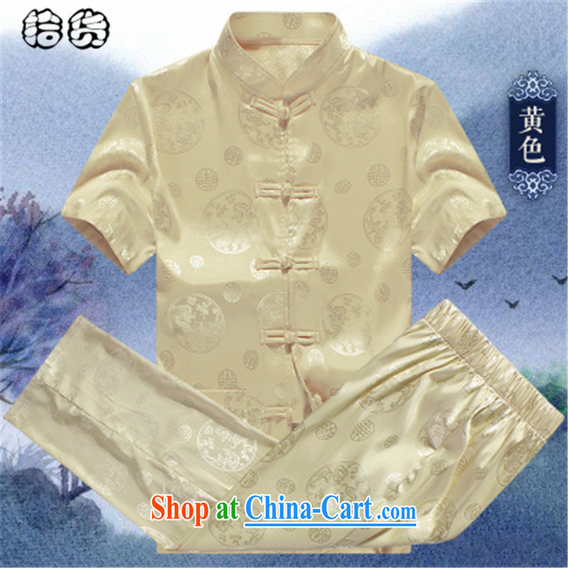 Pick up the 2015 summer, male Tang is included in the kit older persons father short-sleeved loose large numbers of elderly with clothes with Grandpa Han-summer yellow 185