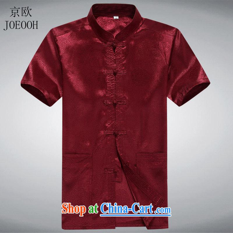 Putin's European Summer New Tang in summer men's Tang is short-sleeved, elderly father red XXXL, Beijing (JOE OOH), shopping on the Internet