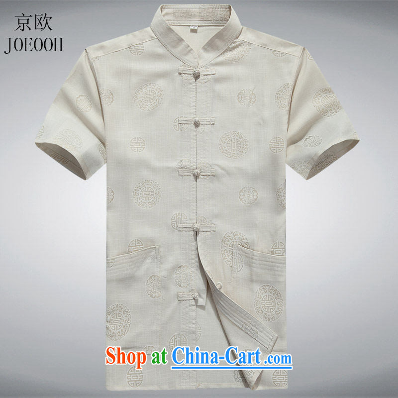 Putin in Europe older load dress summer men Tang replace short-sleeved cotton Ma Tang replace short-sleeved men and Tang with beige XXXL