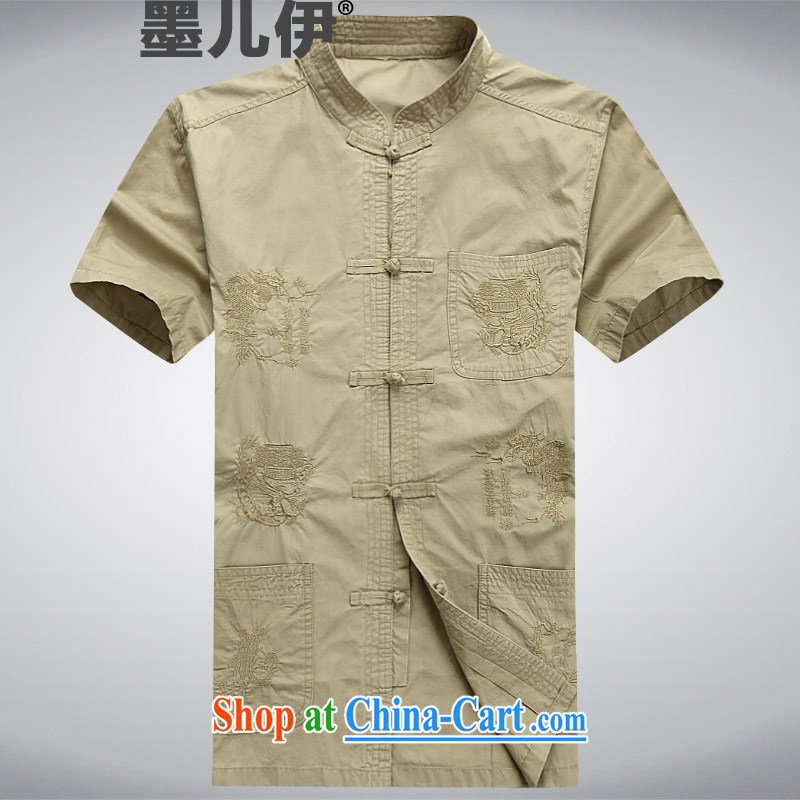 Summer 2015 men Chinese men's short-sleeve Chinese Wind and the Chinese shirt national dress shirt Grandpa loaded summer card its color XXXL
