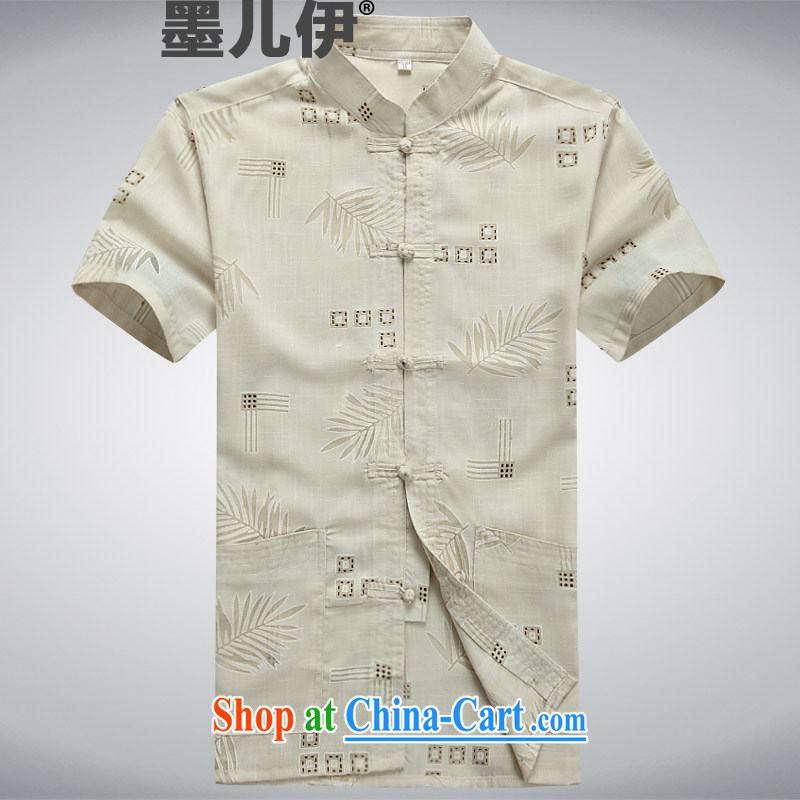 Summer 2015 men's Chinese men's short-sleeve Chinese Wind and manually load the detained Chinese shirt national dress shirt Grandpa loaded summer beige XL
