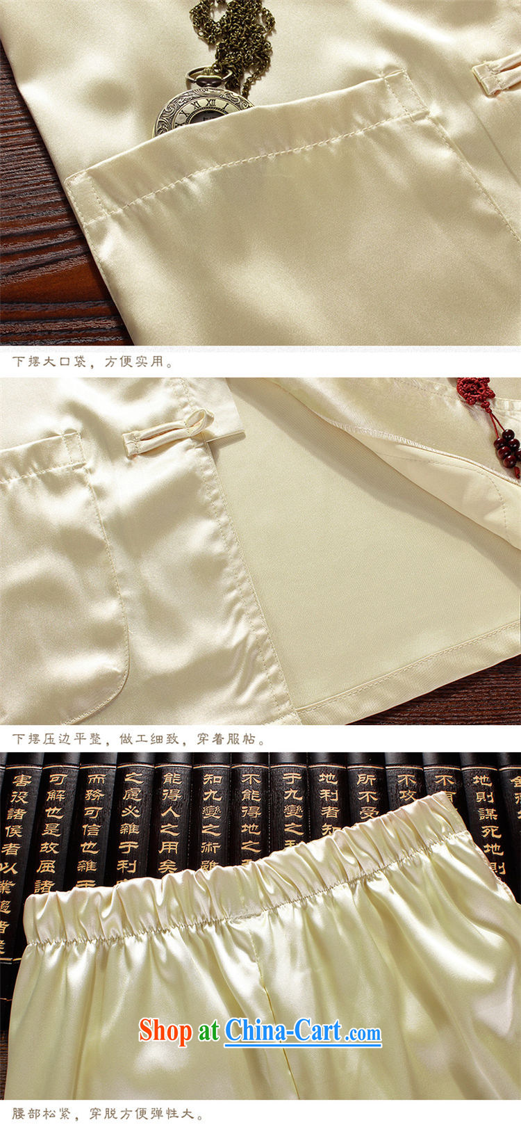 Pick up the 2015 summer, male Tang load package summer short-sleeved loose the Code, older people's father and grandfather elderly men and leisure Tang replace summer blue 190 pictures, price, brand platters! Elections are good character, the national distribution, so why buy now enjoy more preferential! Health