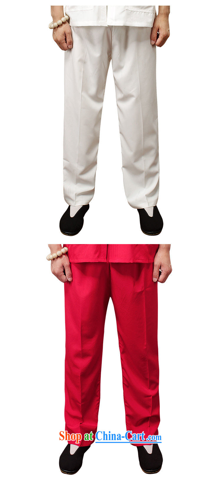 Pick up the 2015 Mr Ronald ARCULLI, Mr Tang pants men's middle-aged and older men summer relaxed lounge larger Tang pants men and Chinese men's trousers multi-colored white XXXL pictures, price, brand platters! Elections are good character, the national distribution, so why buy now enjoy more preferential! Health