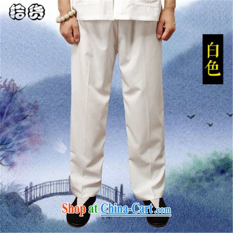 Pick up the 2015 Mr Ronald ARCULLI, Mr Tang pants men, older men summer relaxed lounge larger Tang pants men and Chinese men's trousers multi-colored white XXXL