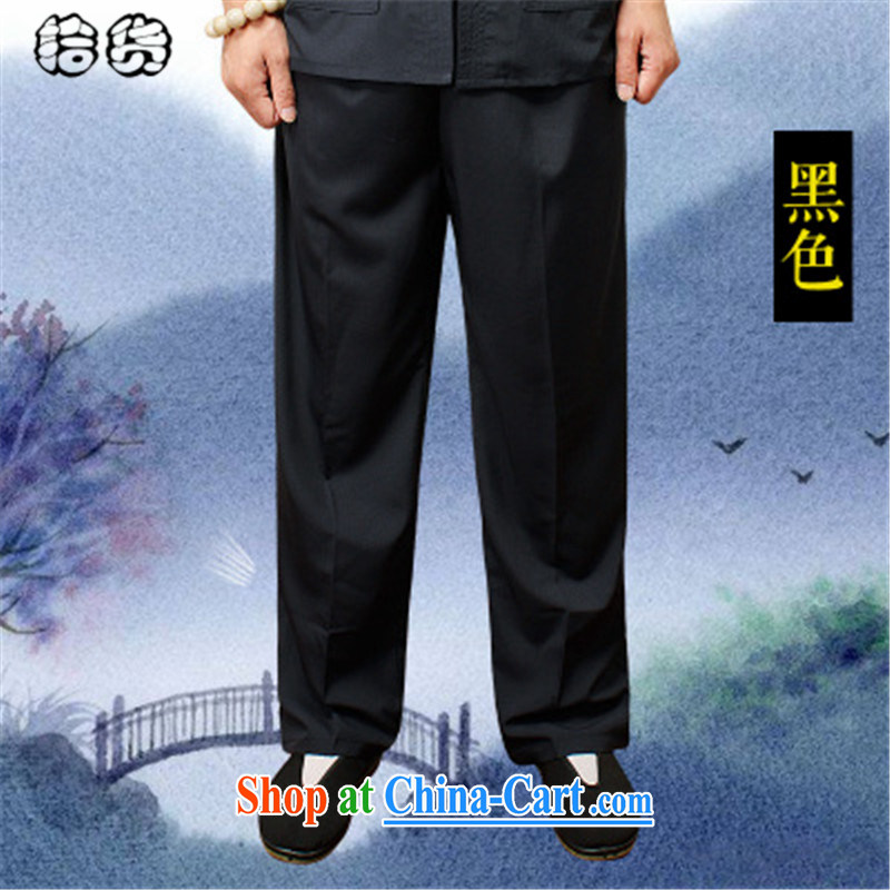 Pick up the 2015 Mr Ronald ARCULLI, Mr Tang pants men, older men summer relaxed lounge larger Tang pants men and Chinese men's trousers multi-colored white XXXL, pick-up (shihuo), online shopping